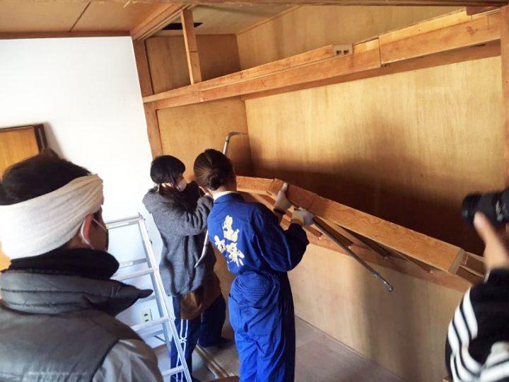 【解体】北キッチンと和室の壁・押し入れ、解体。